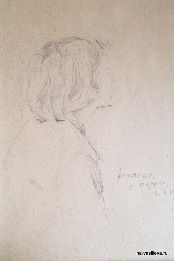 """Алексей Васильев , """"Наташа у телека"""", 1965"""