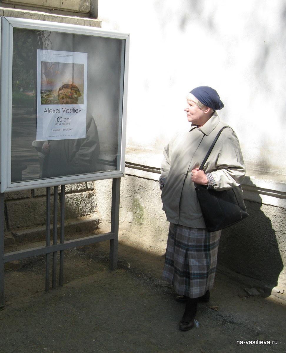 Наталья Васильева у афиши