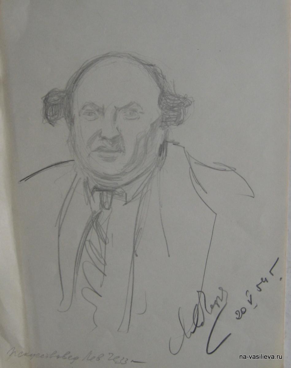 А Васильеа Портрет Чезза