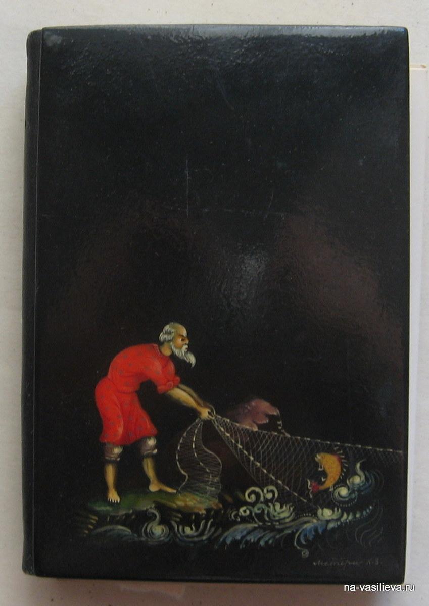 Зап. книжка Алексея Васильева